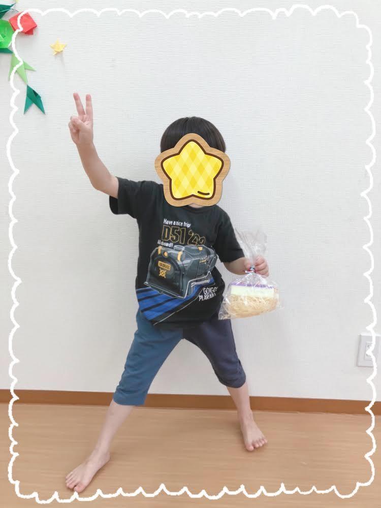 S__34930739.jpg