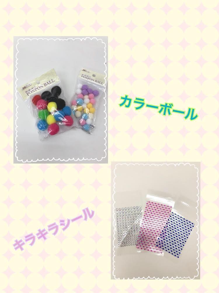 S__34930757_0.jpg