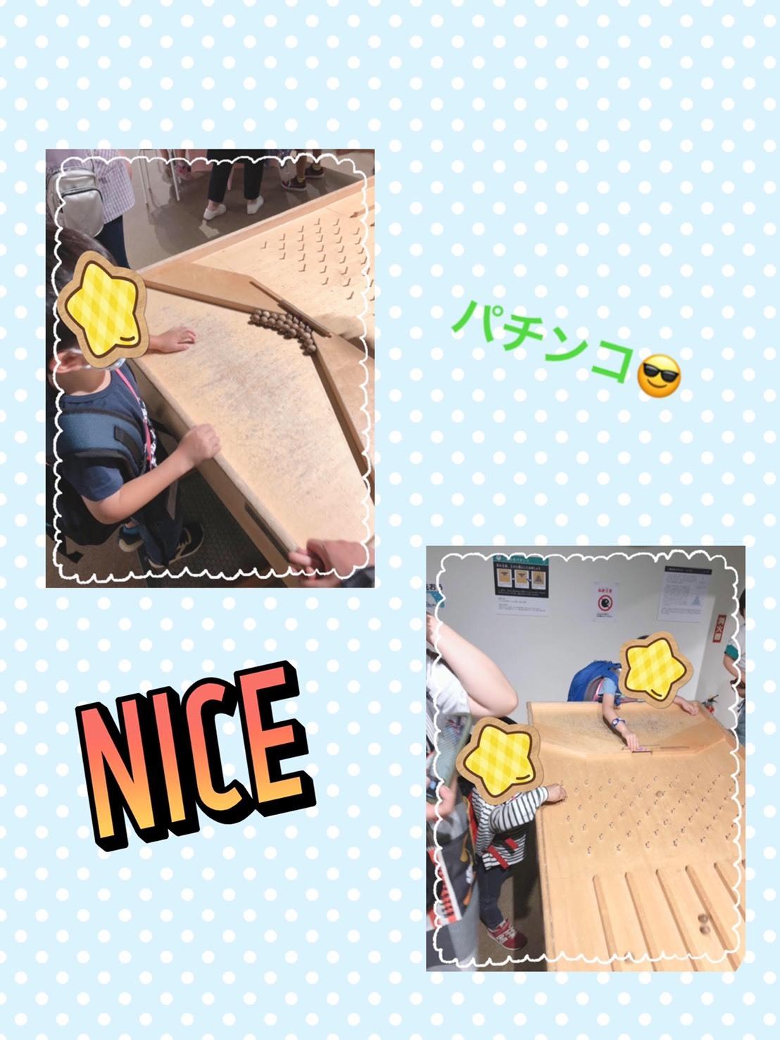 S__35930148.jpg