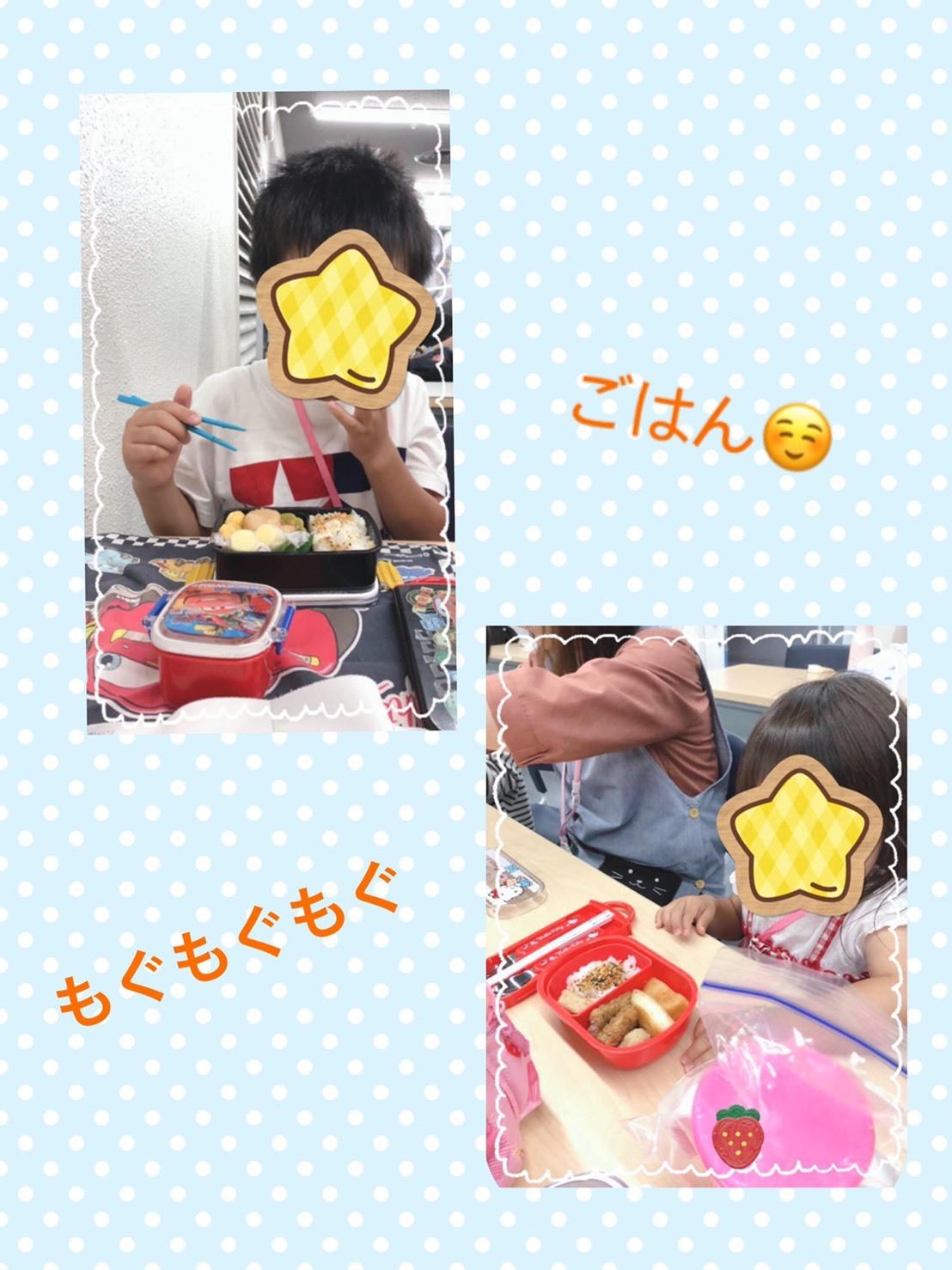 S__35930170.jpg