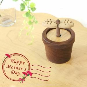 アロマプラント ササキ工芸 母の日 インテリア アロマ 木製雑貨 かわいい