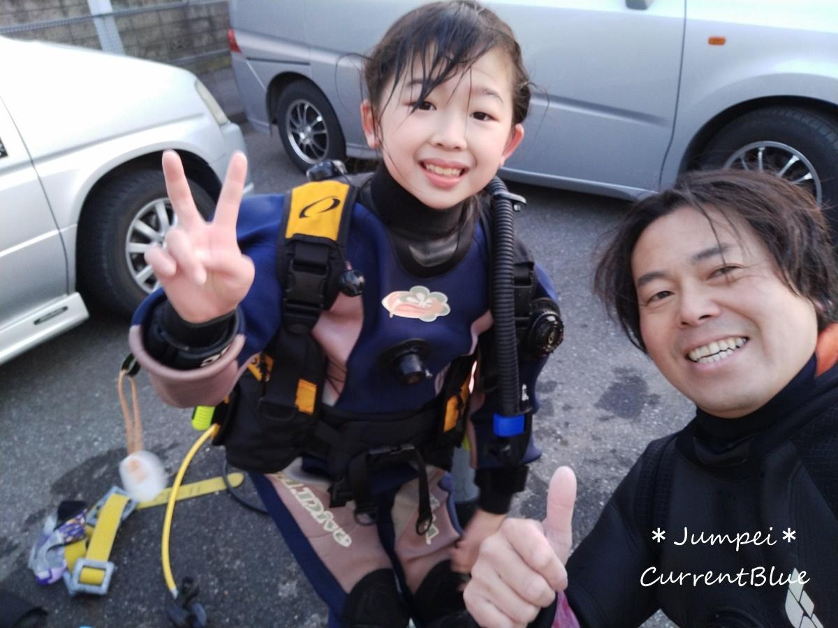 小学生ダイビング体験 (3)