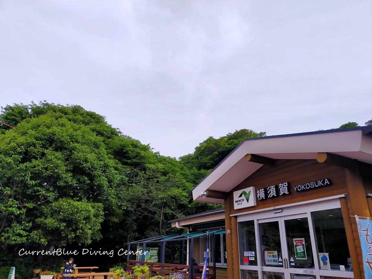 横須賀PAカレーパン (1)