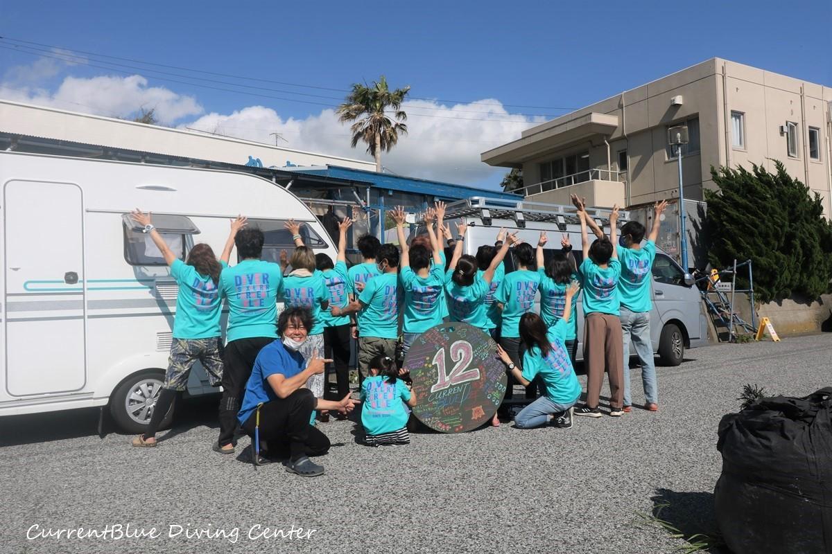 ダイビングイベント12周年カレントブルー (4)