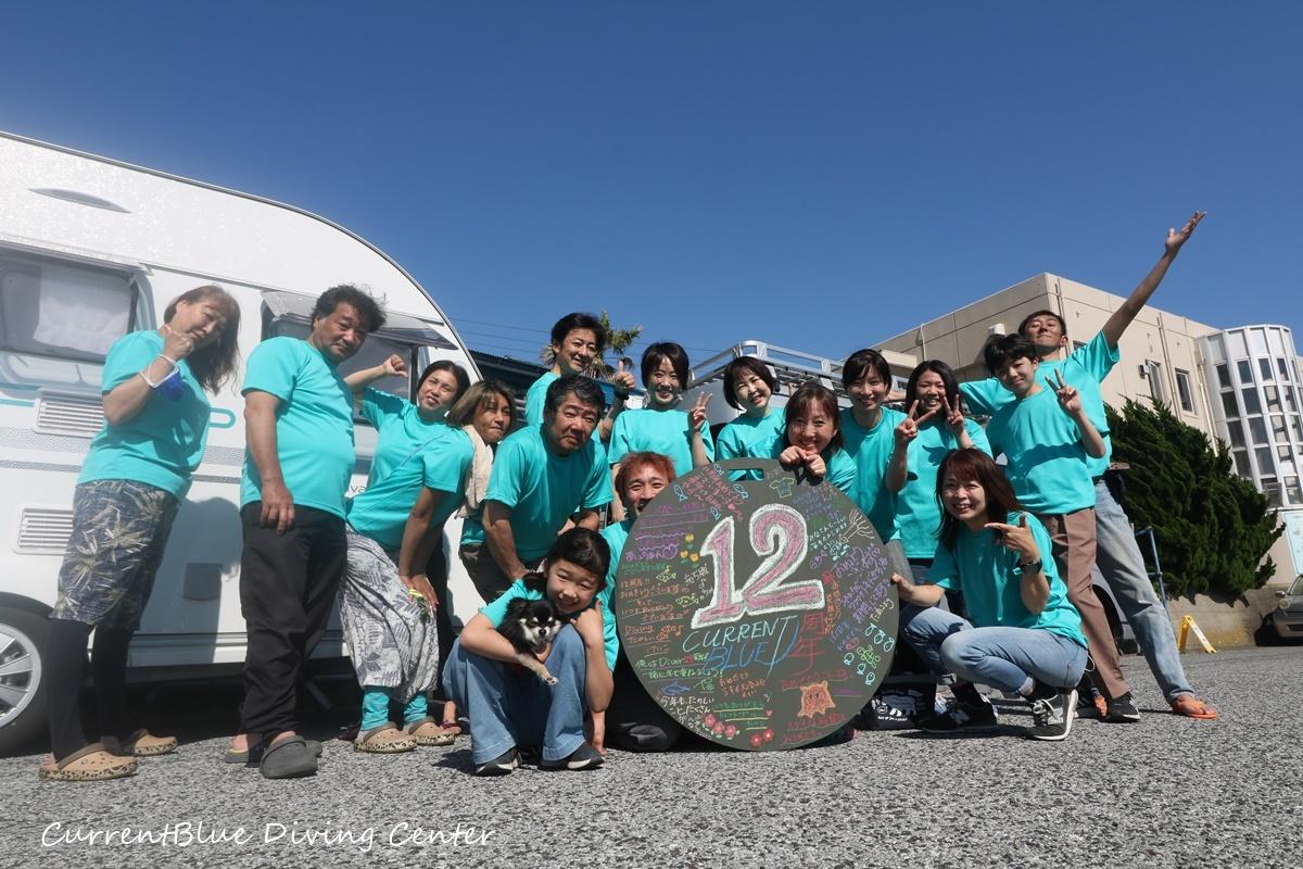 ダイビングイベント12周年カレントブルー (5)