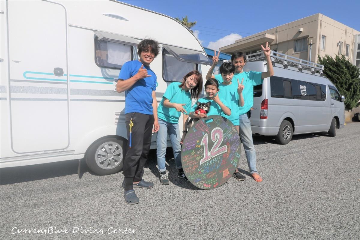 ダイビングイベント12周年カレントブルー (6)