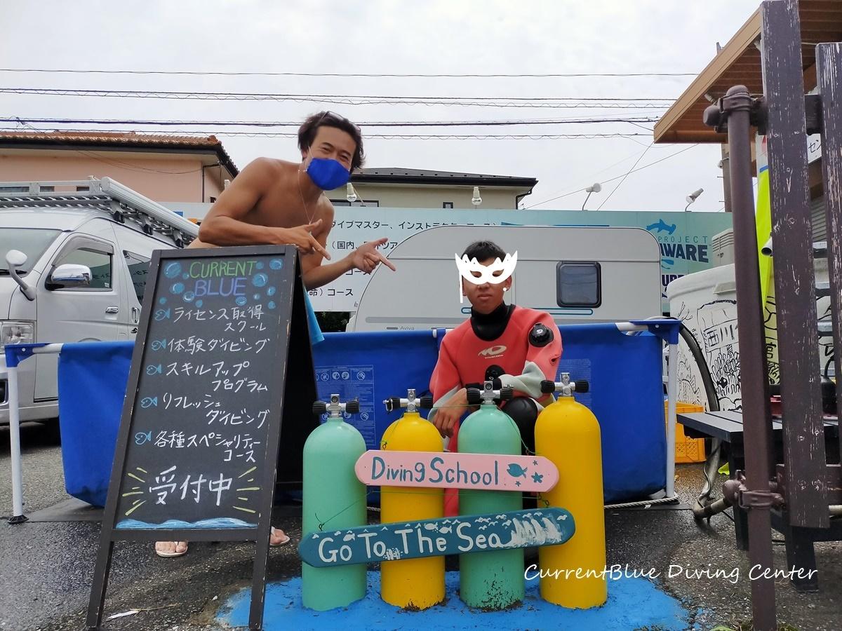 高校生ダイビングスクール印西白井 (1)