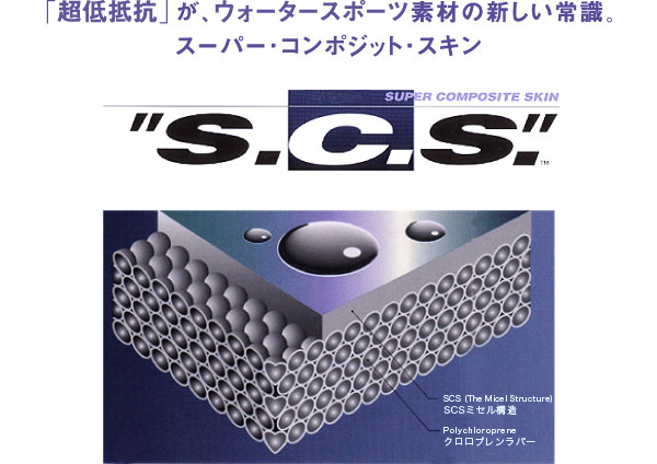 scs01.jpg