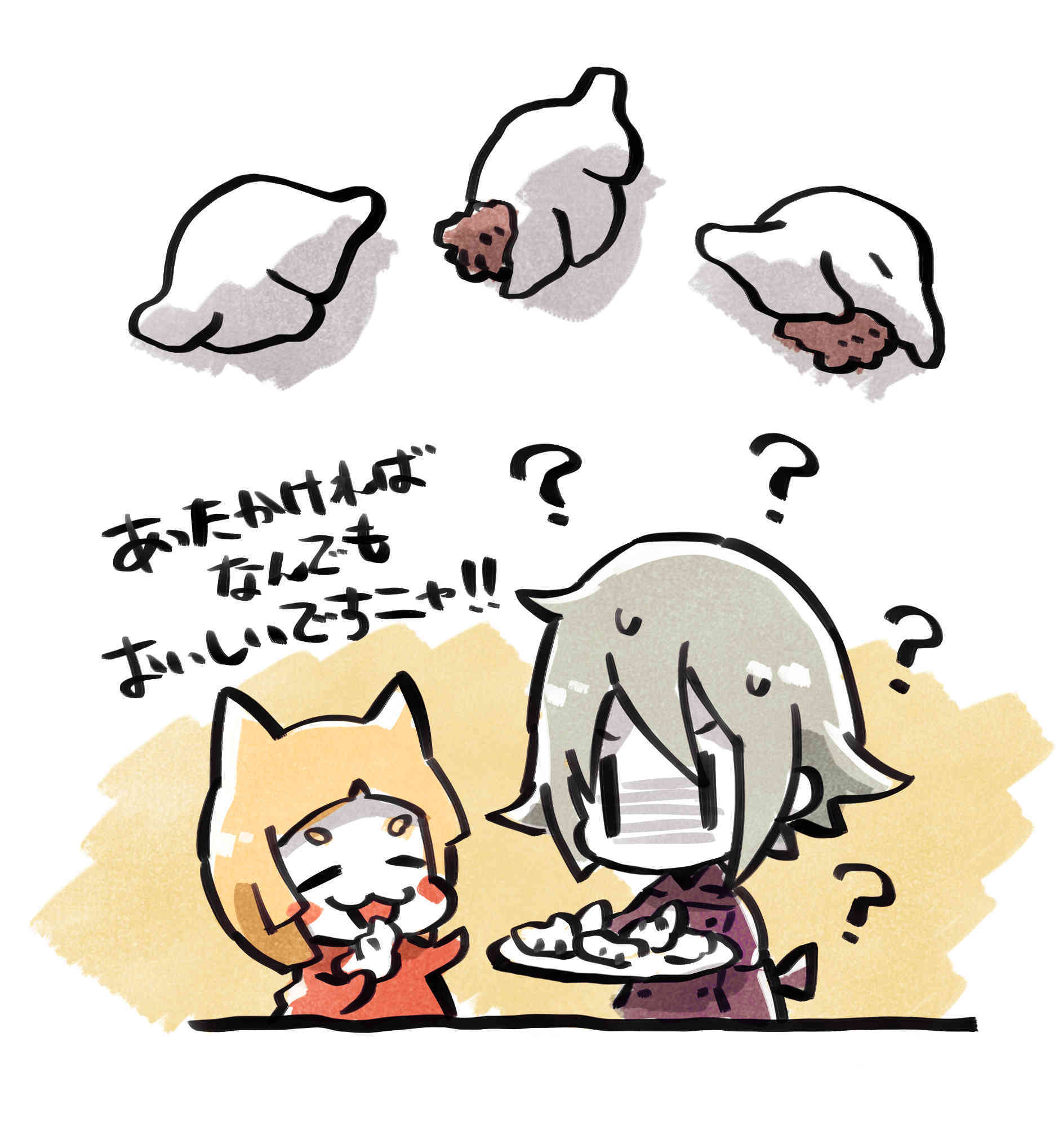 餃子チャレンジ2