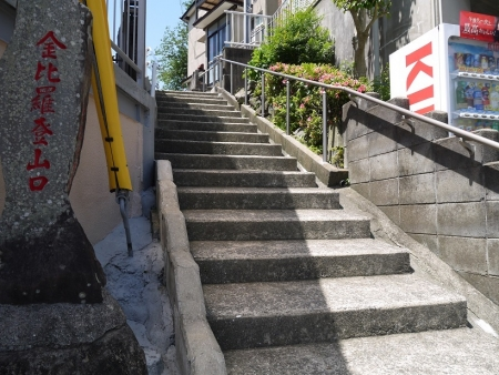 金比羅山登山口