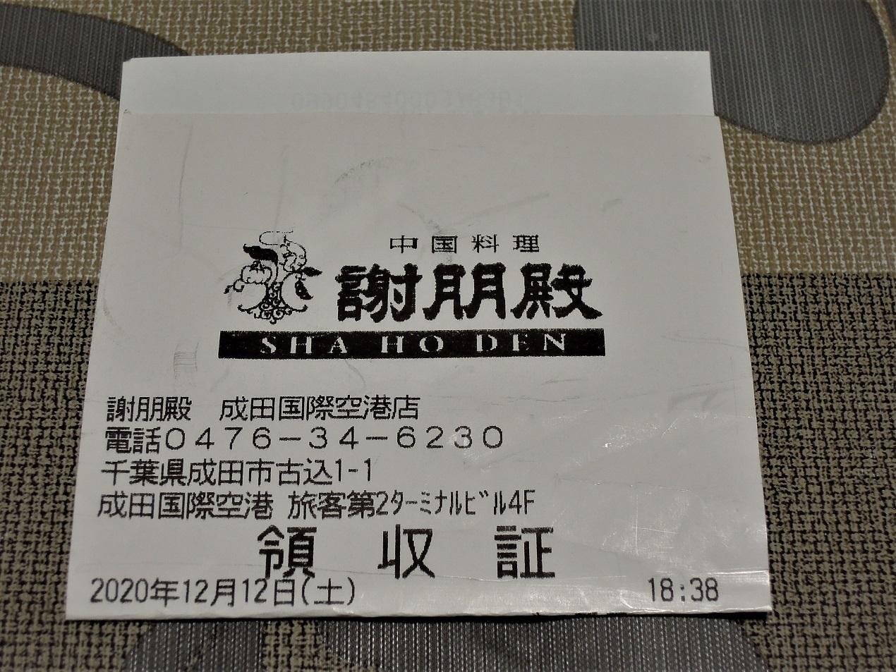 DSCN6193.jpg
