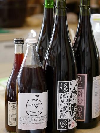 201120ポン酢