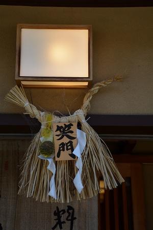 201202京都 (27)