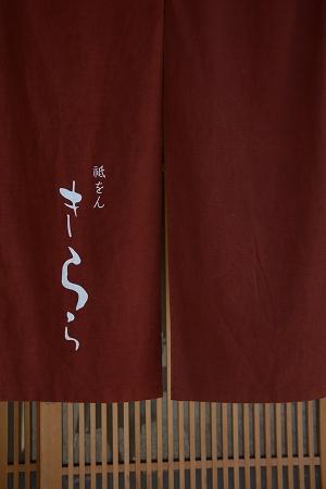 201202京都 (14)