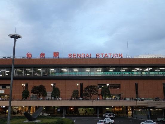 仙台駅 2