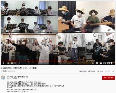 01デモ動画_うちで踊ろう