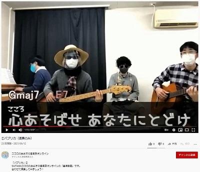 03パプリカ_浦和すずのき作成基準音源