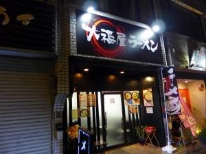 大福屋ラーメン001