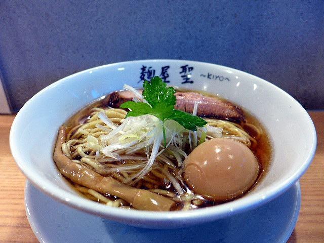 麺屋 聖~kiyo~@01ギフト Gift 1