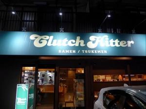 Clutch Hitter001