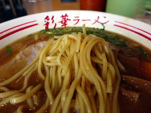 彩華ラーメン 本店@03サッポロ風極濃味噌ラーメン 3