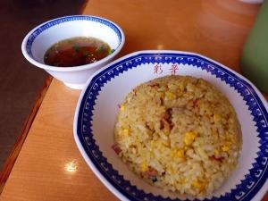 彩華ラーメン 本店@03サッポロ風極濃味噌ラーメン 4