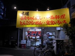 たんぽぽ001