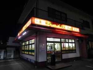 豚菜館004