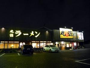 丸源ラーメン 河内天美店001