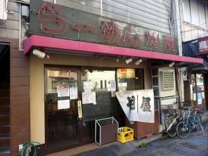 らーめん専門店 野田本店 旭屋006