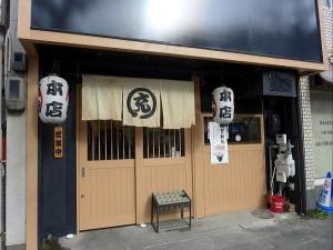 京都千丸 しゃかりき 本店003