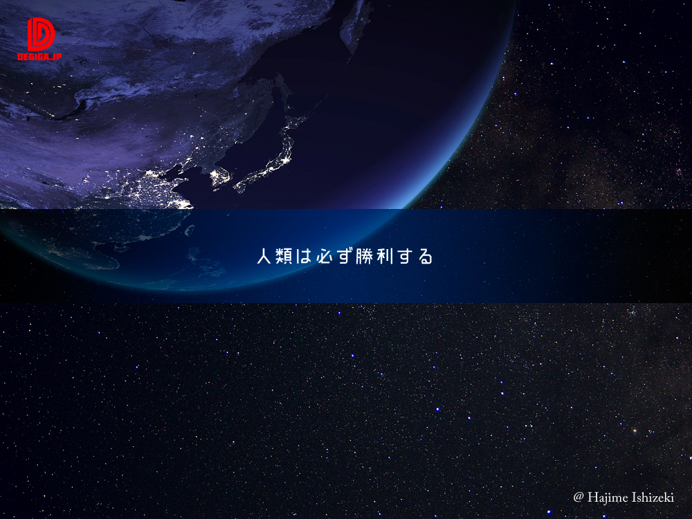freedom_106-235より