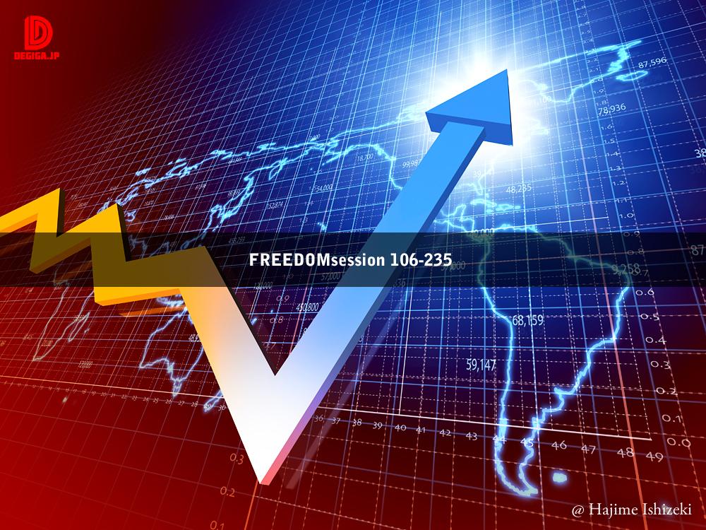 FREEDOMsession 106-235