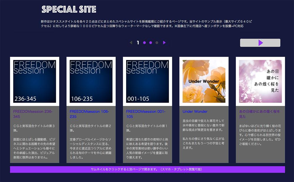 specialsite1