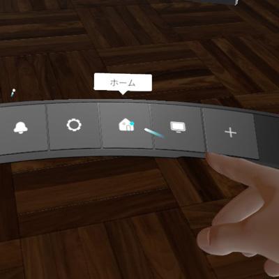 OculusScreenshot1584044860ss.jpg
