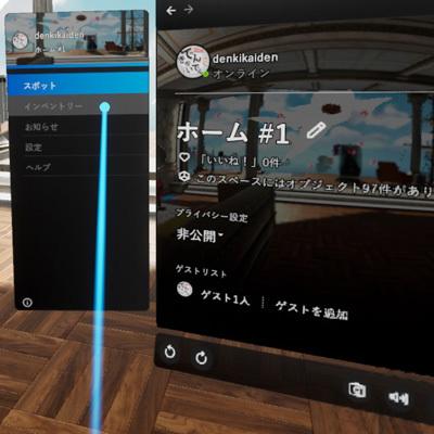 OculusScreenshot1584045046ss.jpg