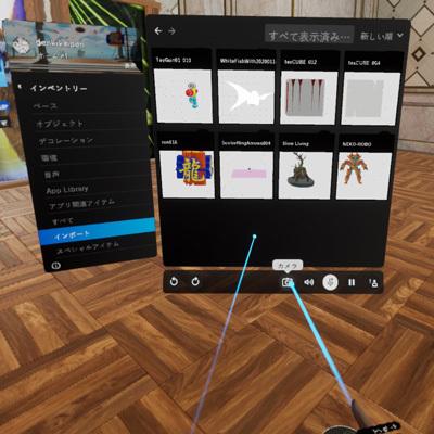 OculusScreenshot1584058114ss.jpg