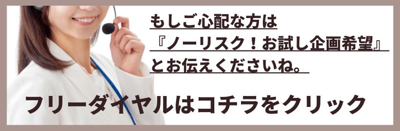 名称未設定のコピー-(3)