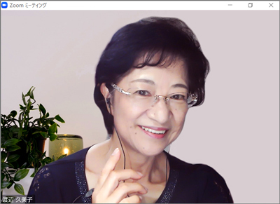 渡辺久美子コーチングセッション
