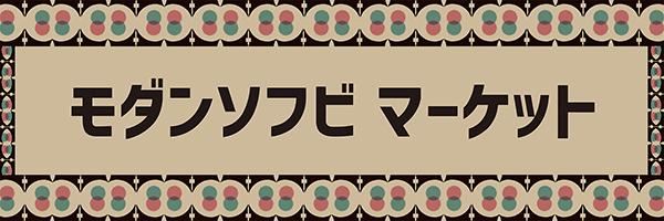 hakama-1.jpg
