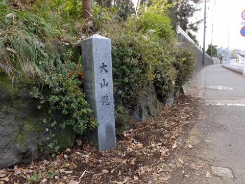 R129の大山道地名標柱