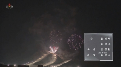 20200101 terebisoron okudaf09gt8aw-09egjfkhgag