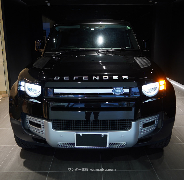 ディフェンダー納車10