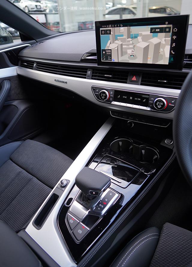 Audi A5 Sportback S line04
