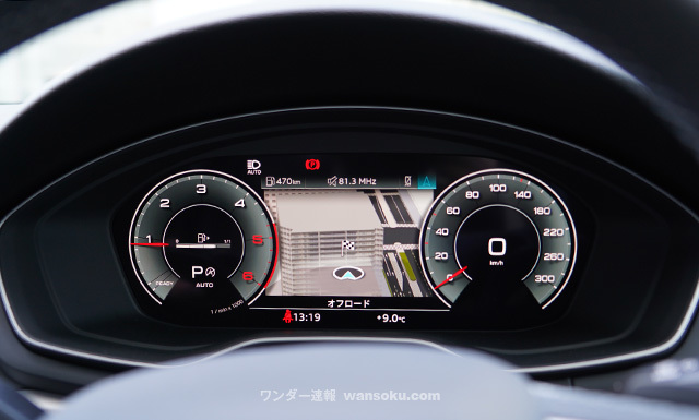 Audi A5 Sportback S line10