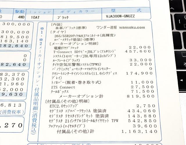 ZXモデリスタ03