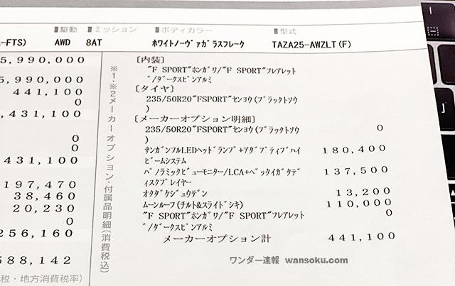 NX350Fsp安_3