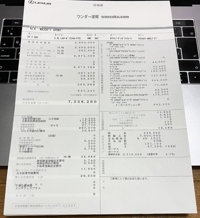 NX350Fsp高_1