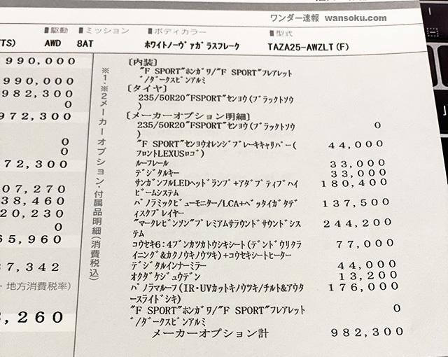 NX350Fsp高_3