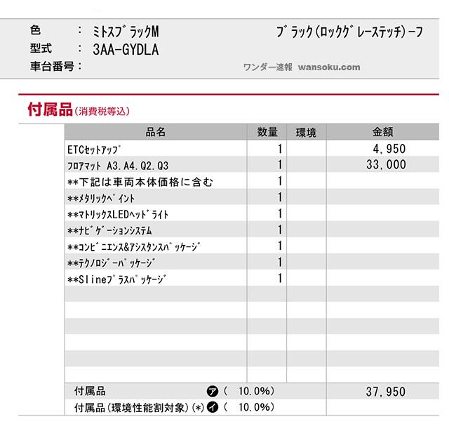 AudiA3Sline03.jpg